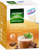 Леовит биослимика коктейль белково-шоколадный 40г n5