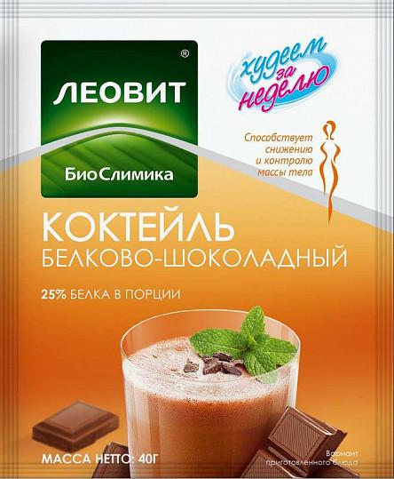 Леовит худеем за неделю коктейль белково-шоколадный 40г 5 шт., фото №2