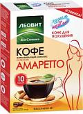 Леовит биослимика кофе для похудения жиросжигающий комплекс амаретто 2,5г n10
