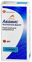 Авамис цена в москве в аптеке