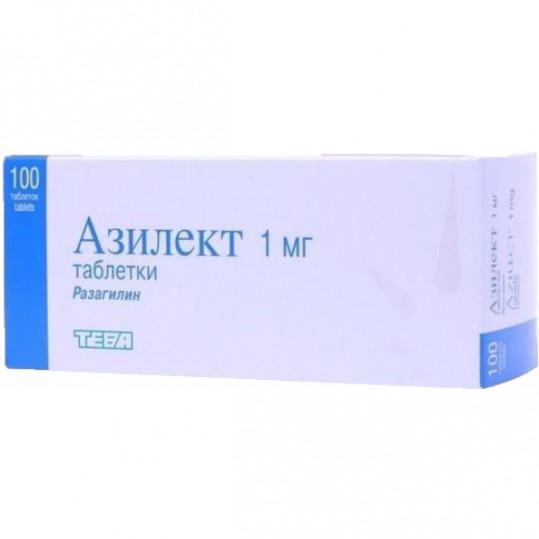 Азилект 1мг 100 шт. таблетки, фото №1