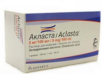 Акласта 0,05мг/мл 100мл раствор для инфузий