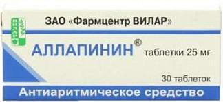 Купить аллапинин в аптеках москвы