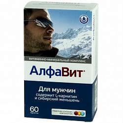 Алфавит для мужчин таблетки 60 шт.