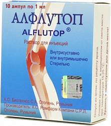 Алфлутоп 1мл 10 шт. раствор для инъекций ампулы