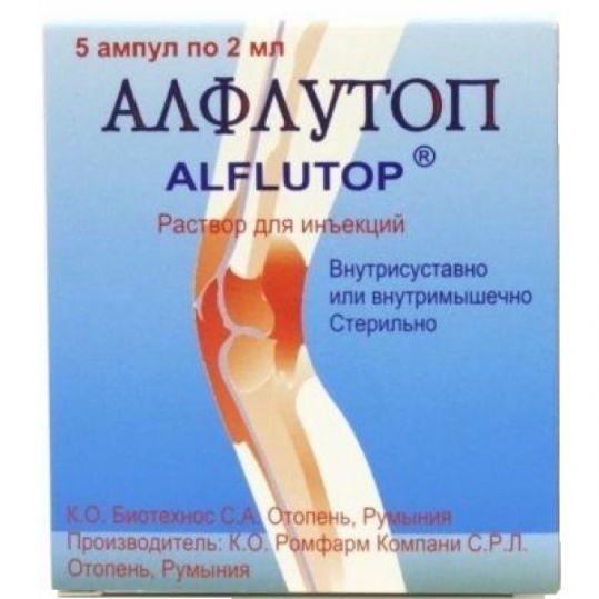 Алфлутоп 2мл 5 шт. раствор для инъекций ампулы, фото №1