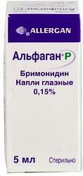 Альфаган р 0,15% 5мл капли глазные