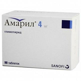 Амарил 4мг 90 шт. таблетки