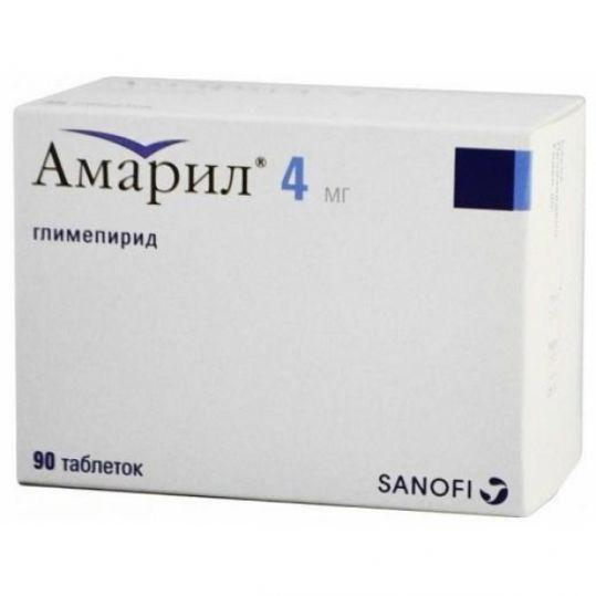 Амарил 4мг 90 шт. таблетки, фото №1