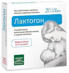Купить лактогон в москве