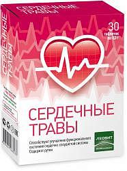 Сердечные травы таблетки 30 шт.