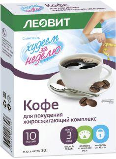 Леовит биослимика капуччино кофе для похудения жиросжигающий комплекс 140г
