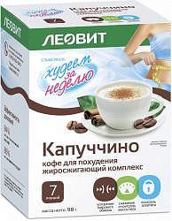 Леовит биослимика капуччино кофе для похудения жиросжигающий комплекс 14г 7 шт.