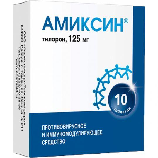 Амиксин 125мг 10 шт. таблетки покрытые пленочной оболочкой, фото №1