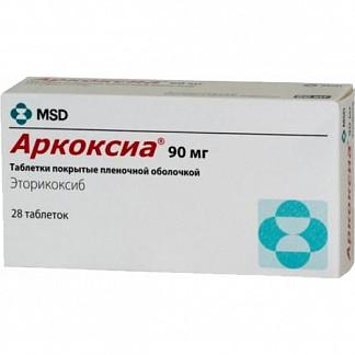 Аркоксиа 90мг 28 шт. таблетки покрытые пленочной оболочкой