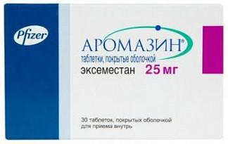 Аромазин 25мг 30 шт. таблетки покрытые оболочкой