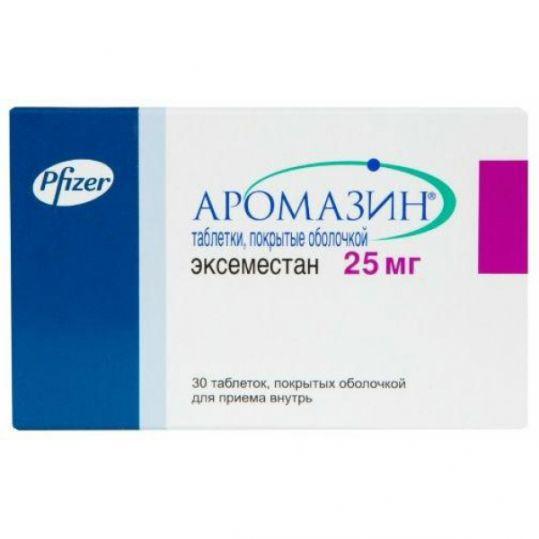 Аромазин 25мг 30 шт. таблетки, фото №1