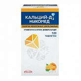 Кальций-д3 никомед 120 шт. таблетки жевательные апельсин