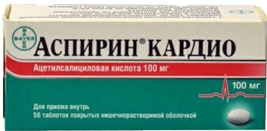 Аспирин кардио 100мг 56 шт. таблетки покрытые кишечнорастворимой оболочкой, фото №1