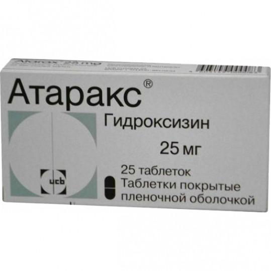 Атаракс 25мг 25 шт. таблетки покрытые пленочной оболочкой, фото №1