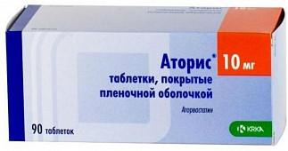 Аторис 10мг 90 шт. таблетки покрытые пленочной оболочкой