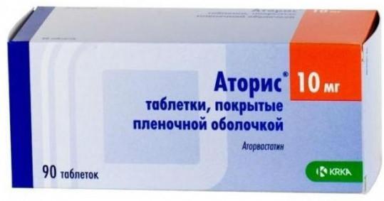 Аторис 10мг 90 шт. таблетки покрытые пленочной оболочкой, фото №1