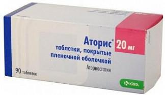 Аторис 20мг 90 шт. таблетки покрытые пленочной оболочкой