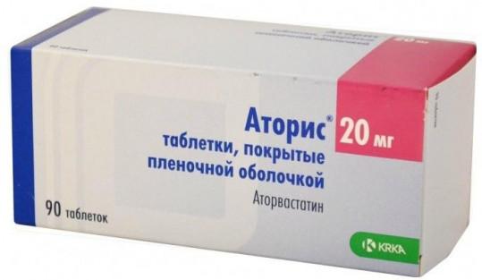 Аторис 20мг 90 шт. таблетки покрытые пленочной оболочкой, фото №1