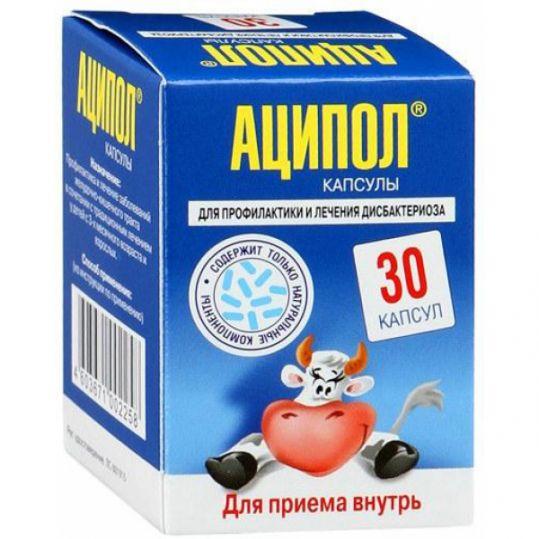 Аципол 30 шт. капсулы, фото №1