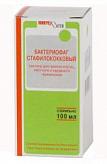 Бактериофаг стафилококковый 100мл р-р д/приема внутрь