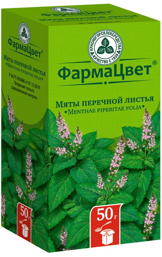 Мяты перечной листья 50г, фото №1