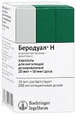 Беродуал н 20мкг+50мкг/доза 200доз 10мл аэрозоль для ингаляций дозированный