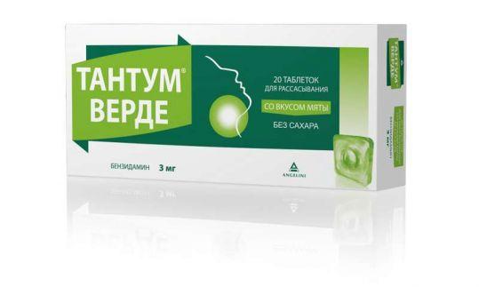 Тантум верде 3мг 20 шт. таблетки для рассасывания со вкусом мяты, фото №1
