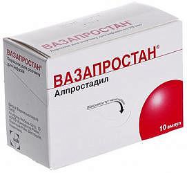 Вазапростан 60мкг 10 шт. лиофилизат для приготовления раствора для инфузий