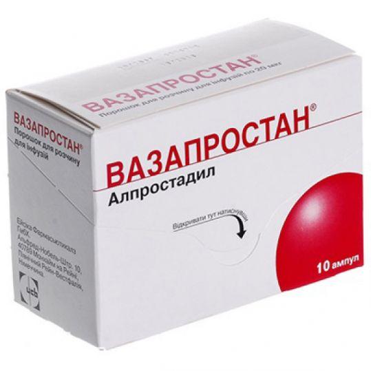 Вазапростан 20мкг 10 шт. лиофилизат для приготовления раствора для инфузий, фото №1