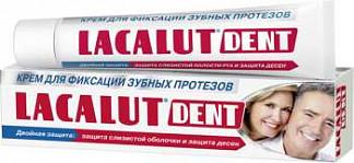 Лакалют дент крем для фиксации зубных протезов 40мл