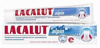 Лакалют альпин зубная паста 75мл