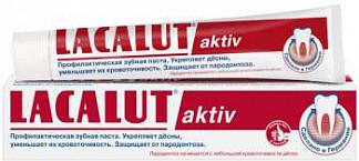 Лакалют актив зубная паста 75мл
