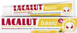 Лакалют бэйсик зубная паста цитрус 75мл