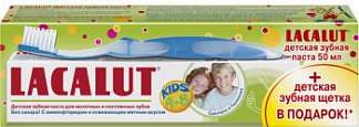 Лакалют кидс набор зубная паста детская 4-8 лет 50мл + зубная щетка