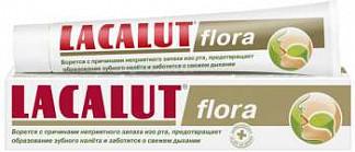 Лакалют флора зубная паста 50мл