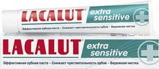 Лакалют сенситив экстра зубная паста 50мл
