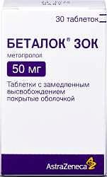 Беталок зок 50мг 30 шт. таблетки с замедленным высвобождением покрытые оболочкой