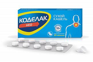 Коделак нео 10 шт. таблетки модифицированного высвобождения покрытые пленочной оболочкой