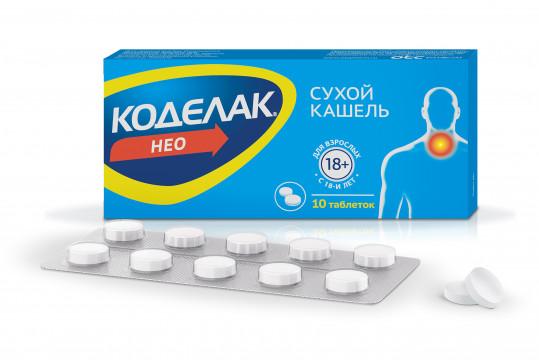 Коделак нео 10 шт. таблетки модифицированного высвобождения покрытые пленочной оболочкой, фото №1