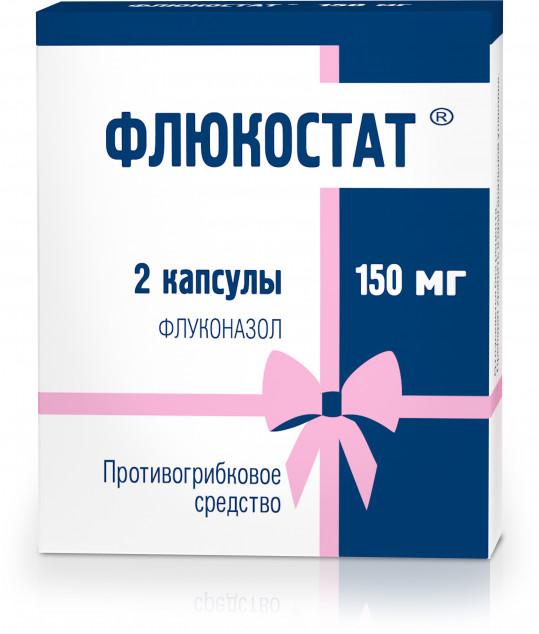 Флюкостат 150мг 2 шт. капсулы, фото №1