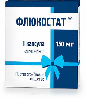 Флюкостат 150мг 1 шт. капсулы