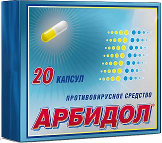 АРБИДОЛ 100мг N20 капс.