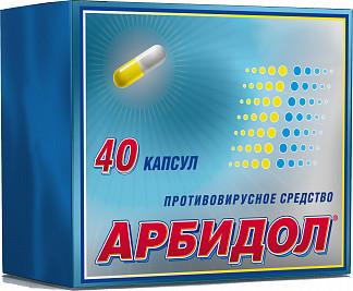 Арбидол 100мг 40 шт. капсулы