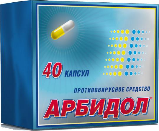 Арбидол 100мг 40 шт. капсулы, фото №1